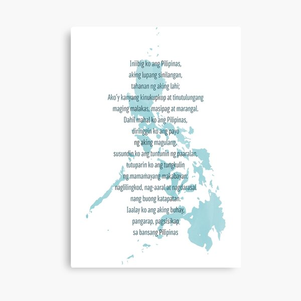 Panatang makabayan 2018