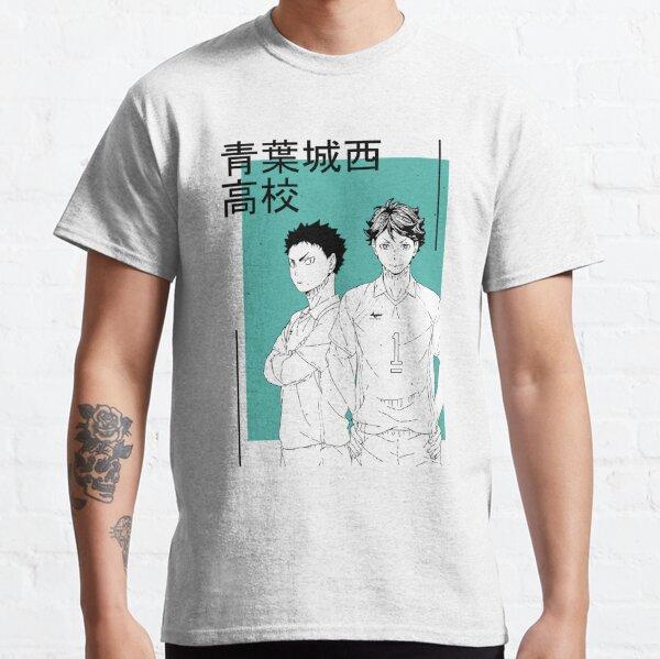 Haikyuu! Aoba Johsai IwaOi character design Classic T-Shirt