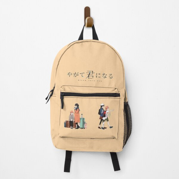 Bloom Into you Travel Backpack