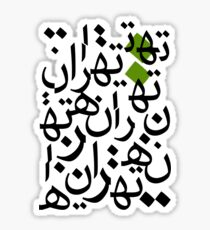 My Green Tehran Sticker