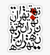 My Red Tehran Sticker