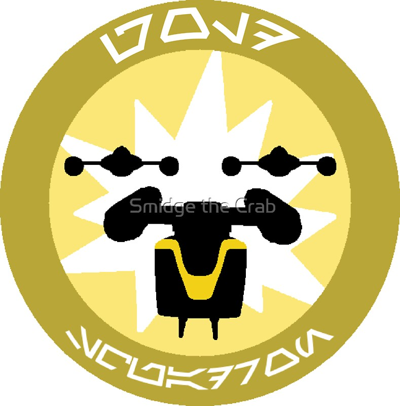 """""""Gold Squadron - Star Wars Veteran Series"""" Stickers by"""