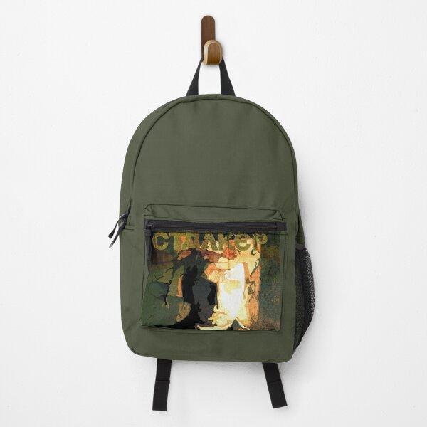 Stalker Movie Poster Backpack