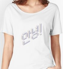 8-bit Annyeong! T-shirt (White) Women's Relaxed Fit T-Shirt