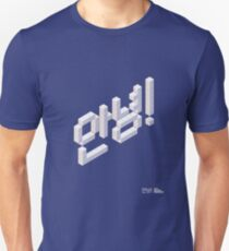 8-bit Annyeong! T-shirt (White) Unisex T-Shirt
