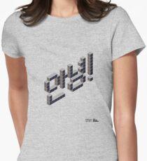 8-bit Annyeong! T-shirt (Black) Women's Fitted T-Shirt