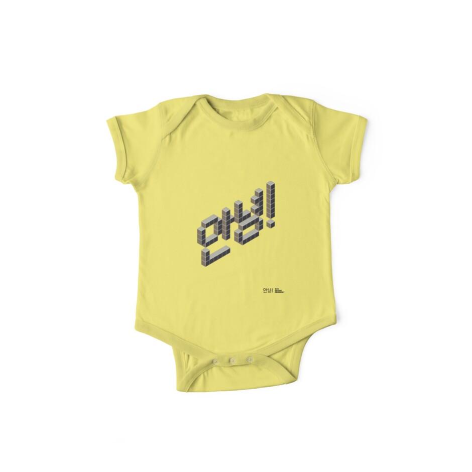 8-bit Annyeong! T-shirt (Black) by 9thDesignRgmt