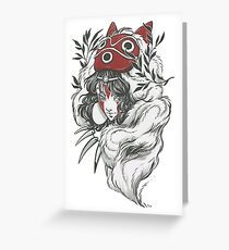 Mononoke Greeting Card