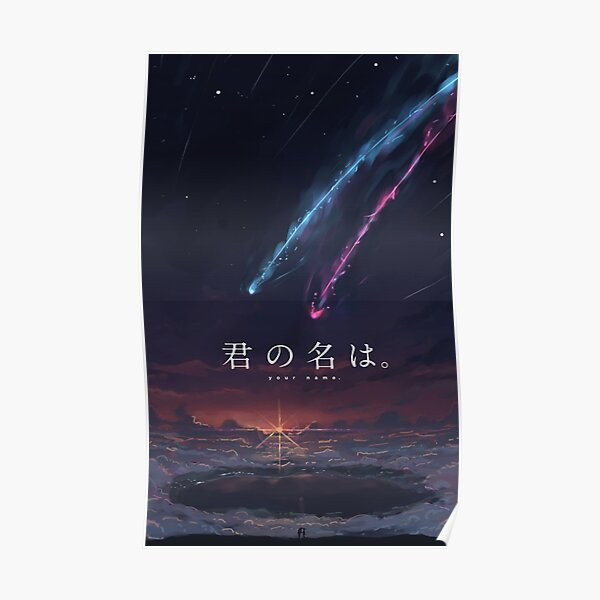 Your Name / Kimi No Na Wa Poster