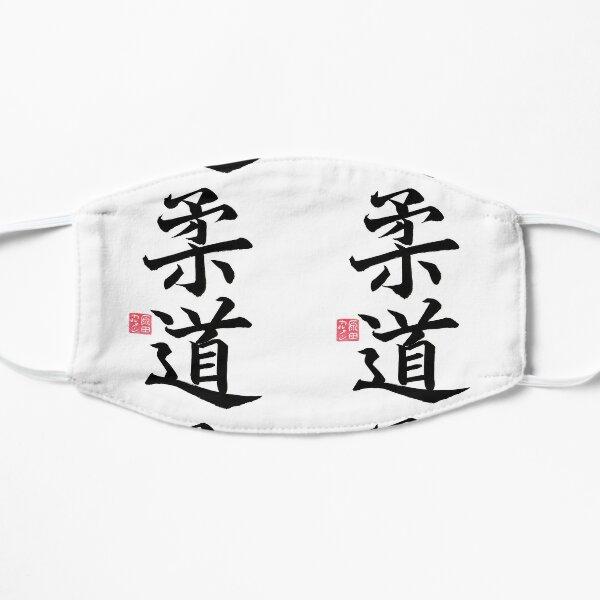 JUDO Mask