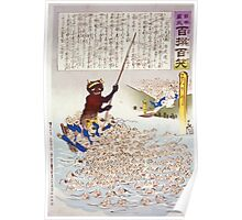 Humorous picture showing a monster on a boat or raft collecting Chinese Buddhist worshippers in a river 001 Poster
