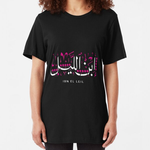 Ibn El Leil - Mashrou' Leila Shirt Slim Fit T-Shirt