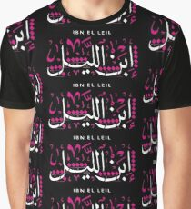 Ibn El Leil - Mashrou' Leila Shirt Graphic T-Shirt