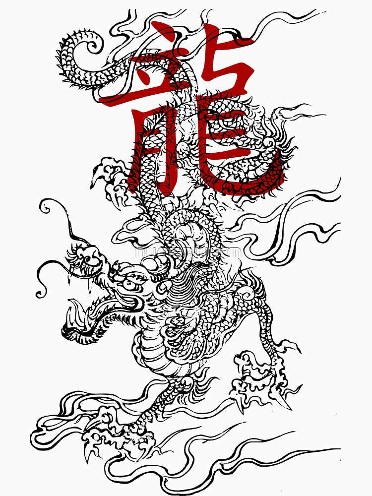 Traditional Japanese Dragon with Kanji | Unisex T-Shirt