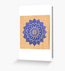 okshirahm sky mandala Greeting Card