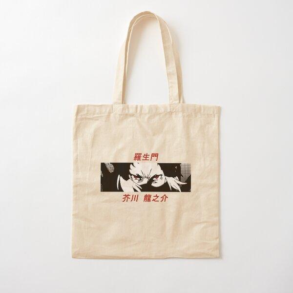 Grocery Bag Dog Bandana Tote Bag Dog Lovers Beach Bag Cute Dog Tote Bag Shopping Bag Canvas Tote Bag Reusable Bag Book Bag