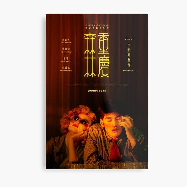 Chungking Express One Sheet Metal Print