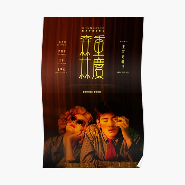 Chungking Express One Sheet Poster