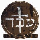 Slave Logo 3 by rljphotography