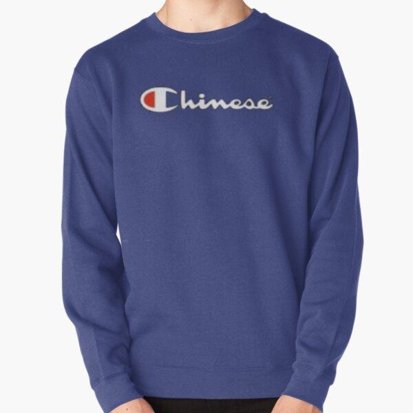 Chinese Script logo  Pullover Sweatshirt