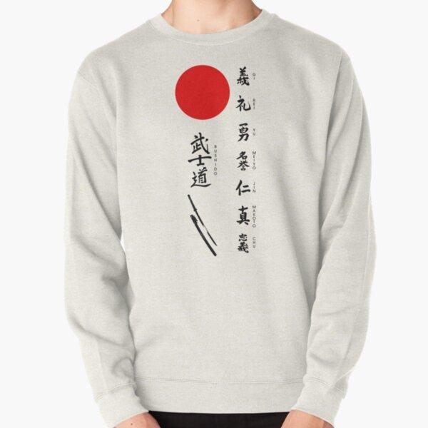 Bushido and Japanese Sun Pullover Sweatshirt