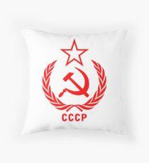 Kommunist Dekokissen