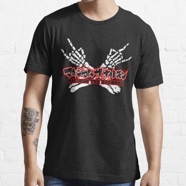 Maximum The Hormone - Classique T-shirt essentiel