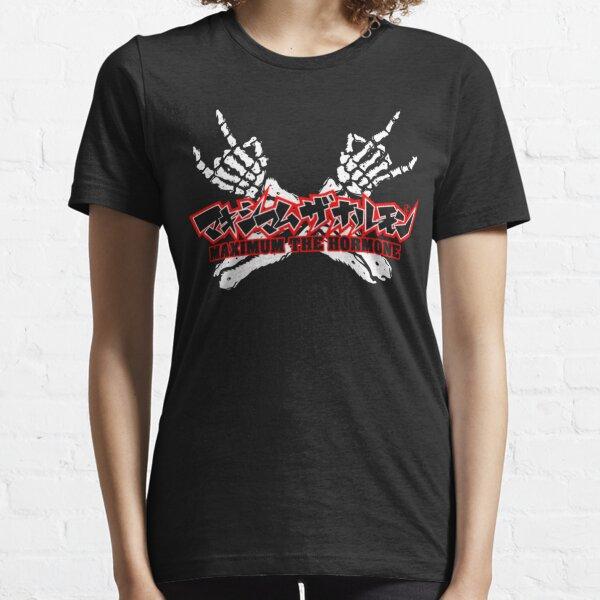 Maximum The Hormone - Classic Essential T-Shirt