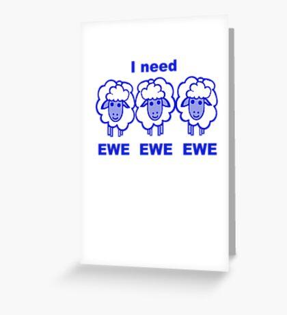 Blues Sheep Greeting Card