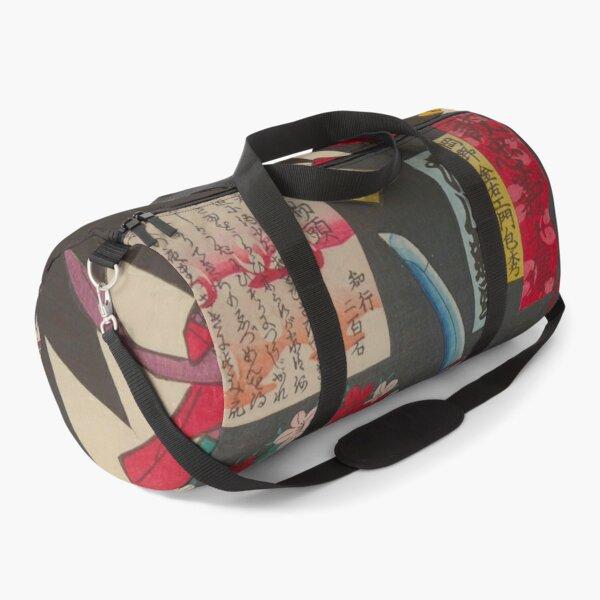 Japanese SAMURAI Fighter Duffle Bag