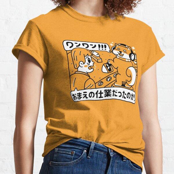 Bad Doggo Classic T-Shirt