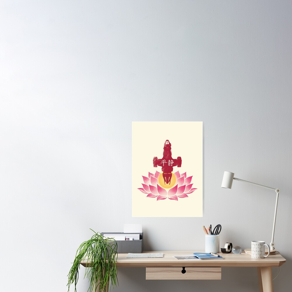 Serenity in Bloom Poster