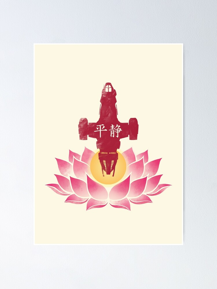 Alternate view of Serenity in Bloom Poster