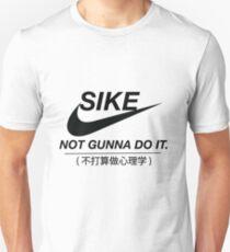 Psych Aesthetic  Unisex T-Shirt