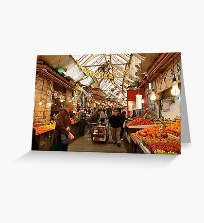 The Market Place - Tel Aviv Greeting Card