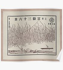 Pictorial envelope for Hokusais 36 views of Mount Fuji series 7 001 Poster