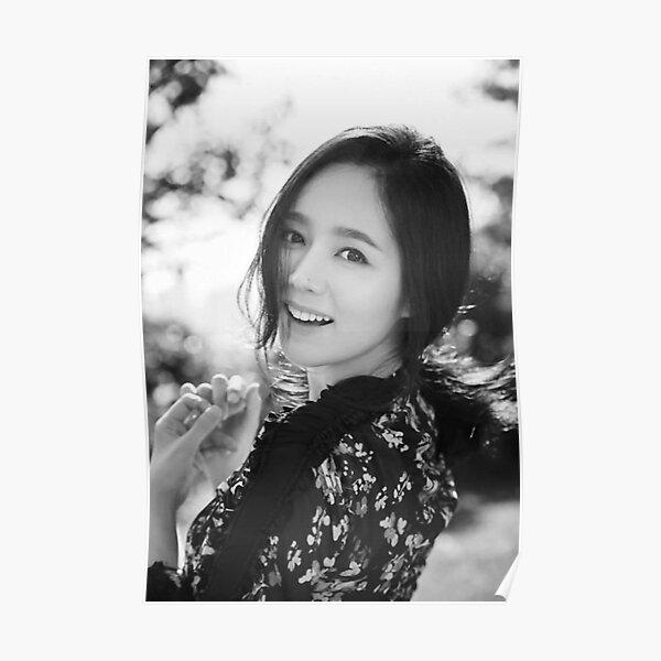 Son Ye Jin Poster