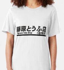 fujiwara tofu  Slim Fit T-Shirt