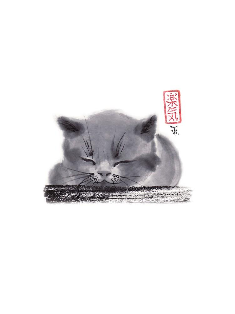 Sleepy Cat by irina0707