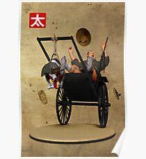 Pimp My Ride. Please? (portrait version) Poster