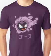 Gastly / Fantominus Pokemon Unisex T-Shirt