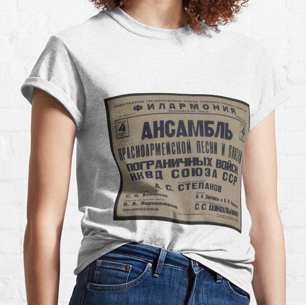 Poster Classic T-Shirt