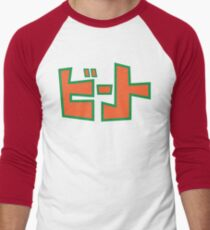 Jet Set Radio Beat Shirt  Men's Baseball ¾ T-Shirt