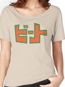 Jet Set Radio Beat Shirt  Women's Relaxed Fit T-Shirt