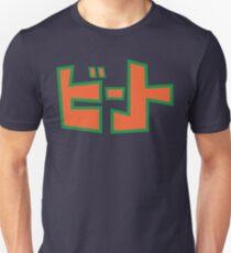 Jet Set Radio Beat Shirt  Unisex T-Shirt