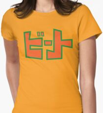 Jet Set Radio Beat Shirt  Women's Fitted T-Shirt