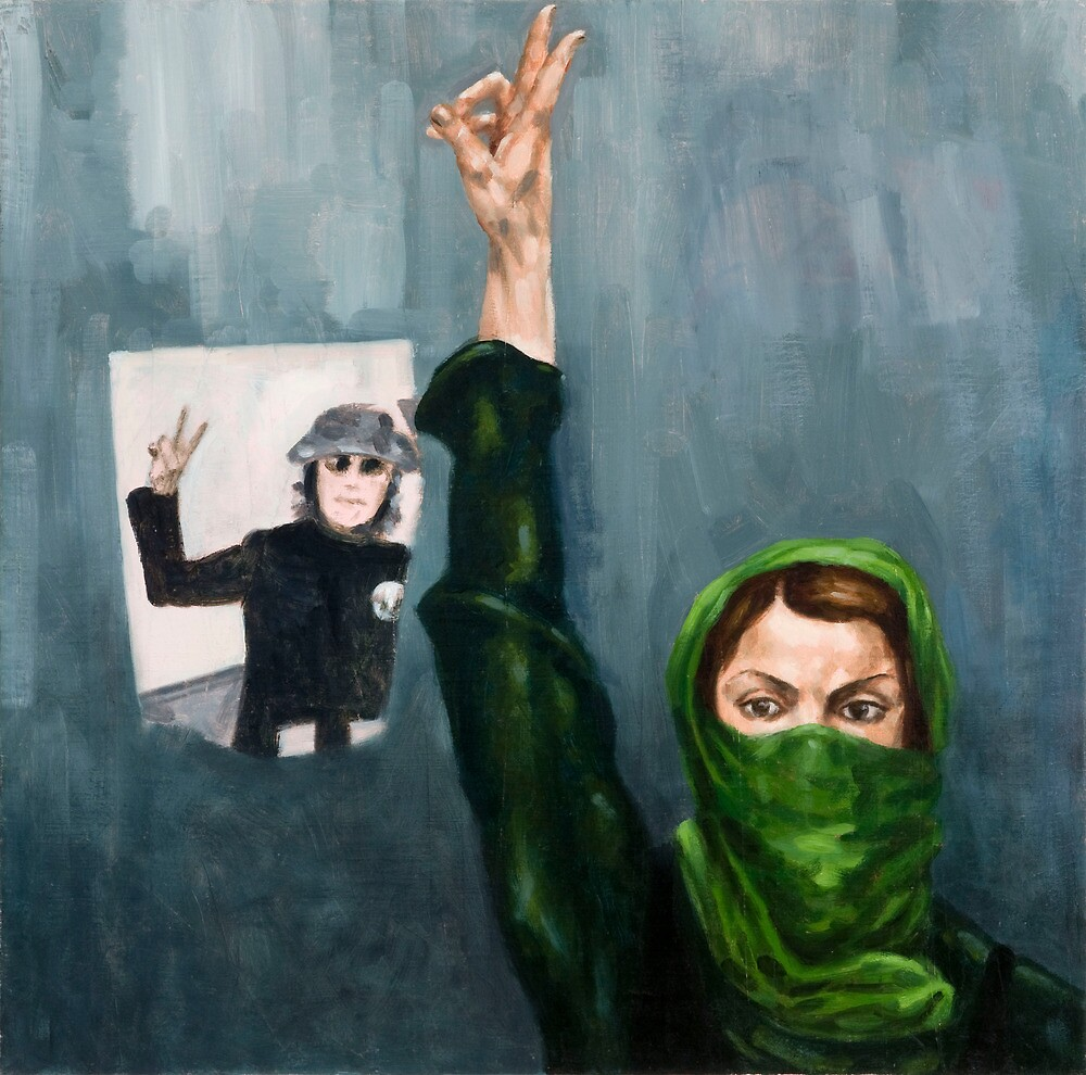 Iran Revolutionary by ioannes26