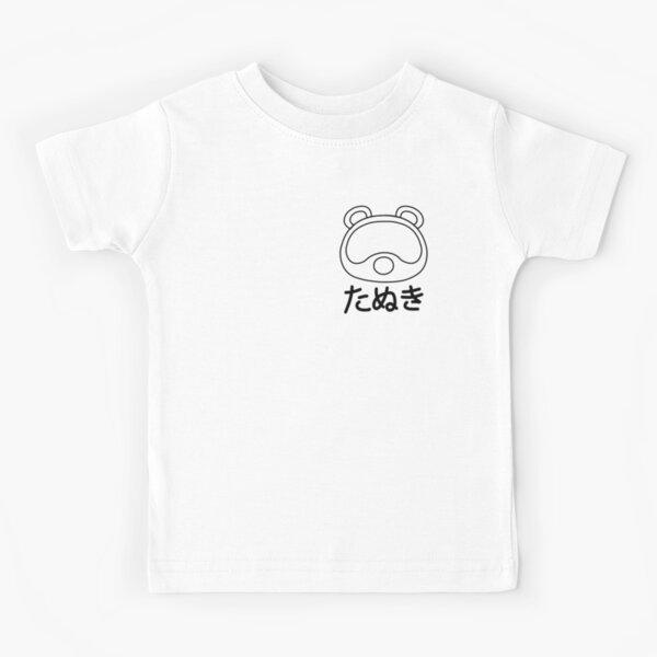 Animal crossing Tom Nook Japanese Line Art (Tanuki) Kids T-Shirt