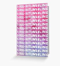 Hotline Bling Drake Watercolour Illustration Greeting Card