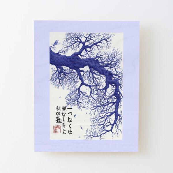 Loneliness Haiku Wood Mounted Print
